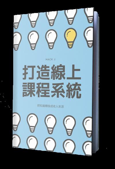 BookCover-已改-noback s